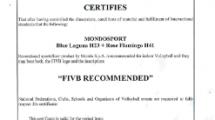 Mondo Certification